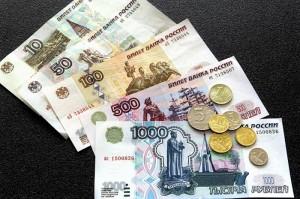 ロシアの通貨、クレジットカード、両替事情1