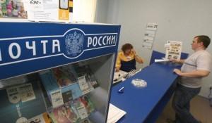 ウラジオストクの郵便、小包1