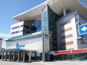 ウラジオストク極東連邦大学1