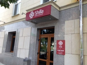 Shilla1