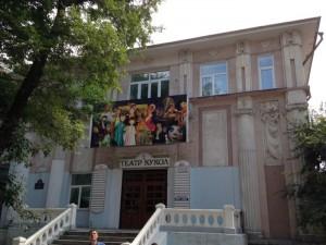 人形劇場1