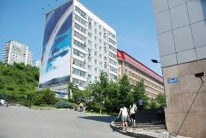 ウラジオストク経済サービス大学1