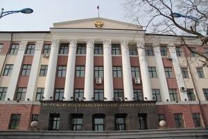ロシア国立海洋大学1