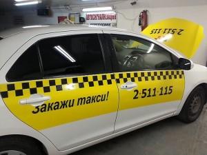 ウラジオストクのタクシーの乗り方