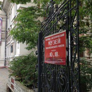 戦争歴史博物館2