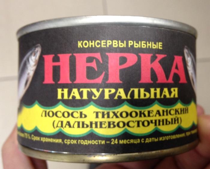 1701鮭缶詰
