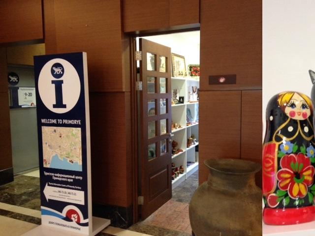 コース現代ホテル土産店1