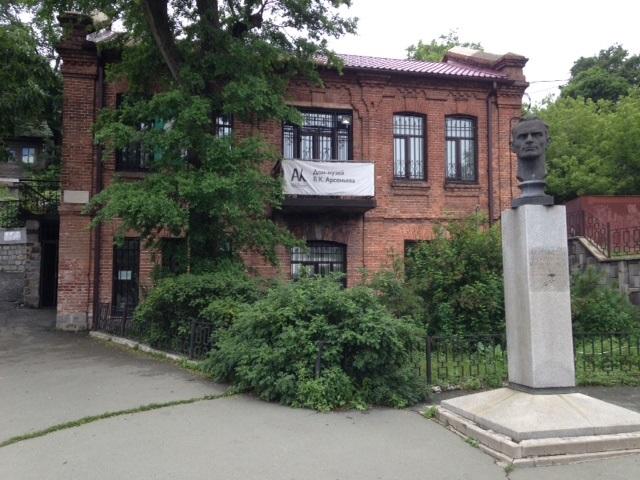 コースアルセーニエフの家記念館1