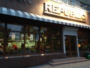 REPUBLIC2号店1
