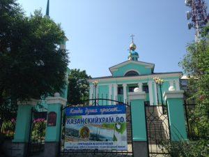 казанскийхрам1