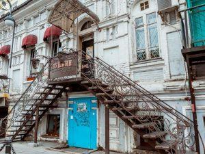 пушкинкафе1