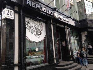 Republicフォーキナ1