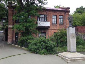 アルセーニエフの家記念館1