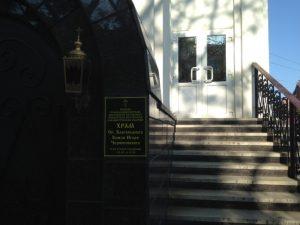 イゴリチェルニゴフスカバ教会3