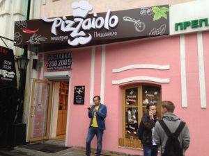 pizaiolo1