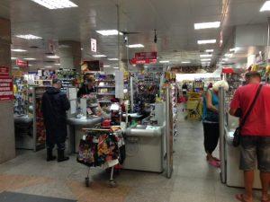 Спермаркет3