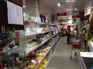 Спермаркет4