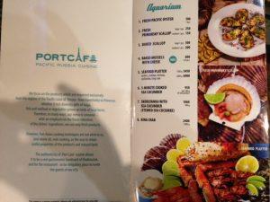 port-cafe10
