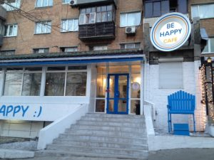 BE HAPPY CAFE1