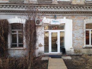 Tashkinova bakery1