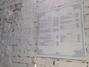 Tashkinova bakery5