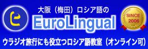 eurolingual